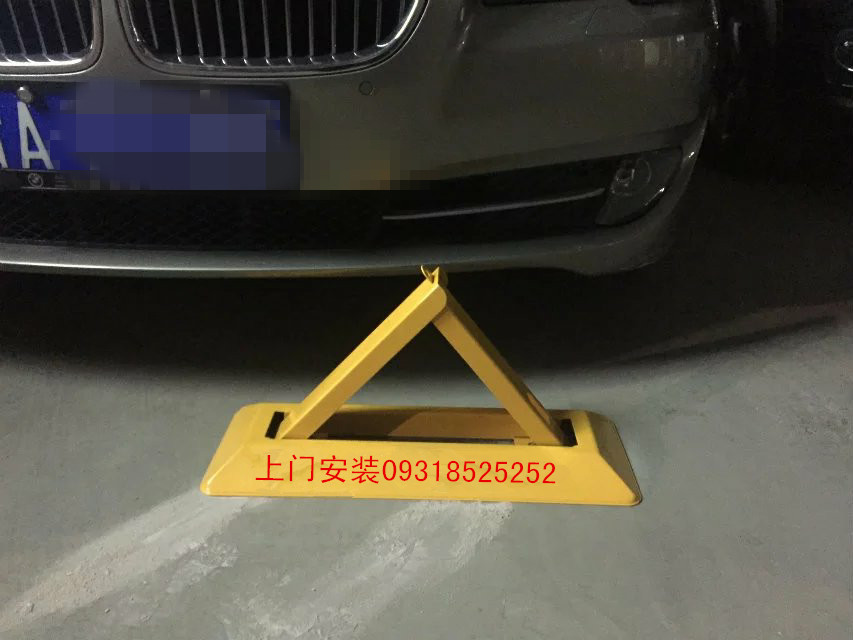 兰州车位锁安装8525252价格及图片、图库、图片大全