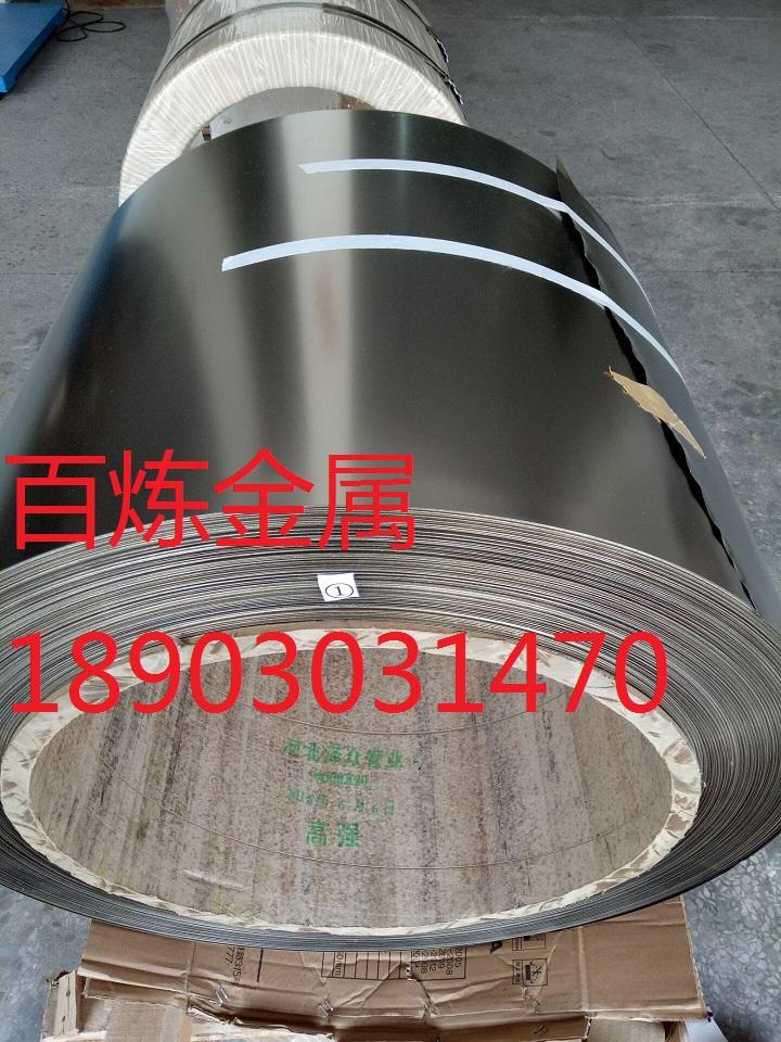 不锈钢带 进口原料  分条加工  拉伸不锈钢镀镍钢带