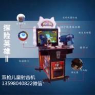郑州儿童摇摇车厂家直销图片