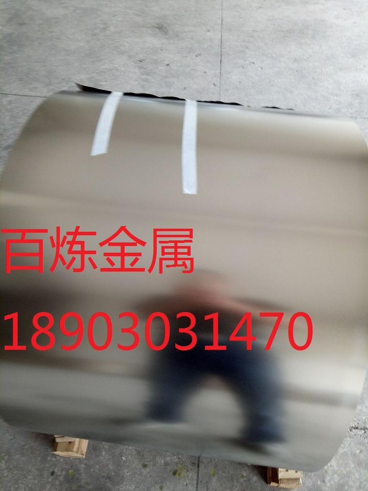【生产零售】201不锈钢精密钢带 SUS304 BA面高硬度不锈钢带