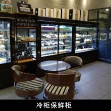 蛋糕房设备冷柜保鲜柜糕点/三明治保鲜冷藏展示柜厂家定制直销