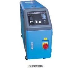 深圳生产销售模温机 深圳水油模温机生产厂家 深圳水油模温机供应商