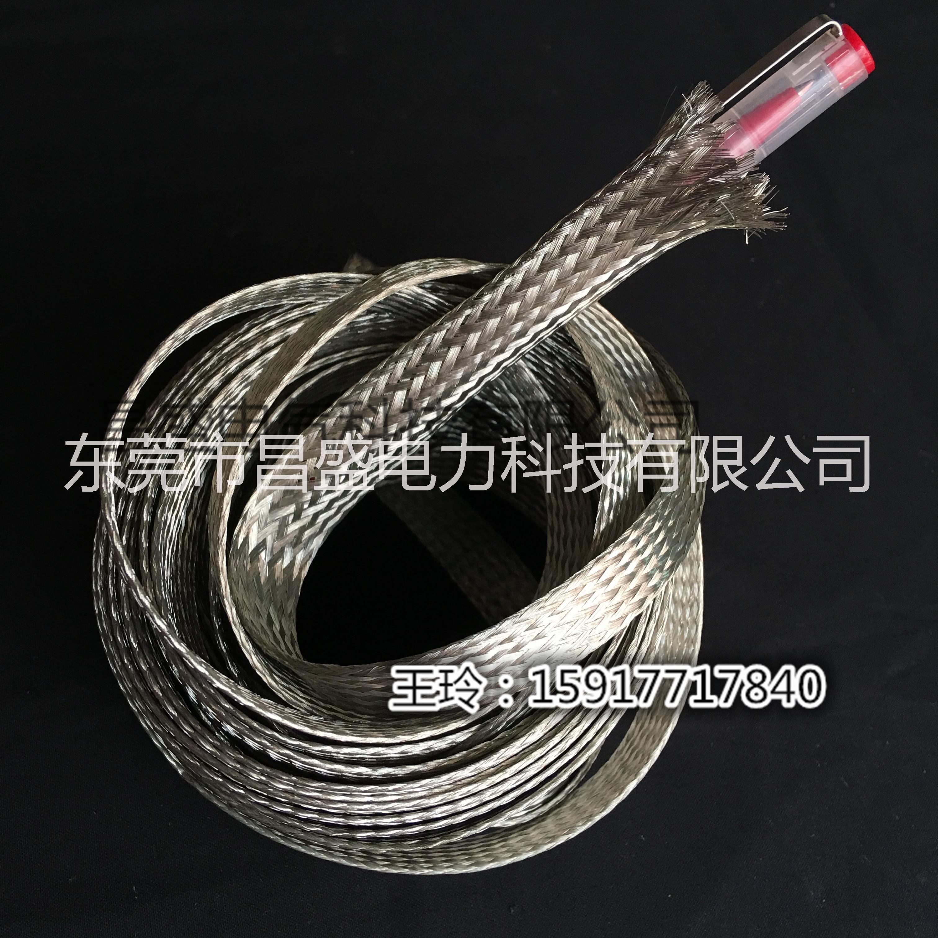 昌盛抗干扰镀锡铜编织管(线束屏蔽网套)