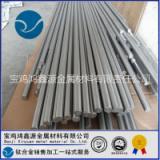 钛棒 钛合金 Ti-6Al-4V 供应钛棒 纯钛棒 厂家直销