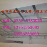 惠阳专业集成吊顶、惠阳专业石膏板造型、陈江专业硅酸钙板吊顶
