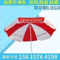 优质太阳伞坚固耐用优质太阳伞定制优质太阳伞折叠太阳伞