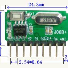 低功耗 学习码 超外差无线接收模块J06B+ 低功耗 学习码超外差无线接收模