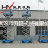 天津移动式升降机电动小型升降平台哪家好 移动式升降机厂家直销