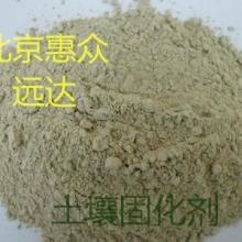 土壤 淤泥固化剂 废渣固 化剂