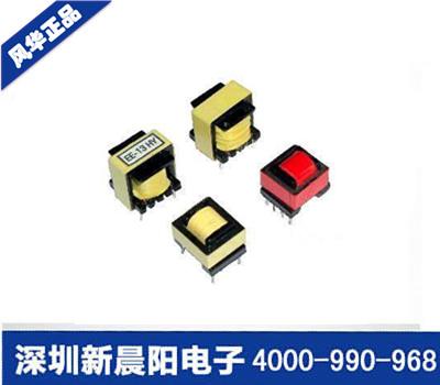 风华高科 电子变压器生产厂家直销