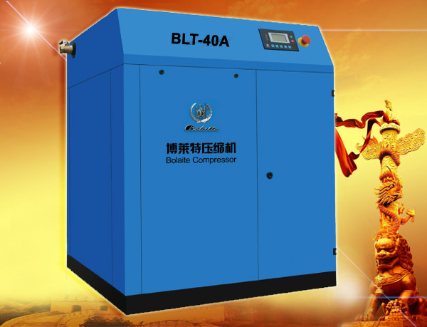 沈阳 博莱特BLT-40A空压机 整机 博莱特BLT-40A空压机