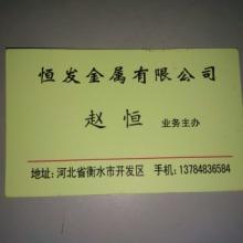 回收镝铁价格 北京镝铁回收 镝铁