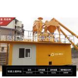 混凝土搅拌机点击青岛科尼乐机械设备有限公司