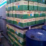 供应染料颜料助剂树脂 采购染料颜料助剂树脂