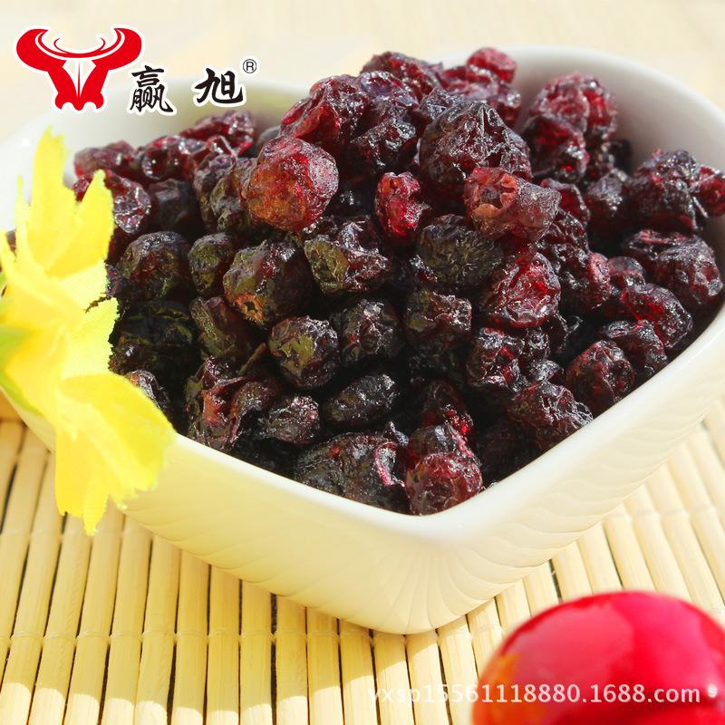 福建野生蓝莓干特产酸甜休闲零食100g独立小包装果脯果干蜜饯 野生蓝莓干果脯果干蜜饯