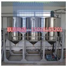 高端小型食用油精炼加工设备 色拉油食用油精炼设备 大豆炼油设备 炼油机