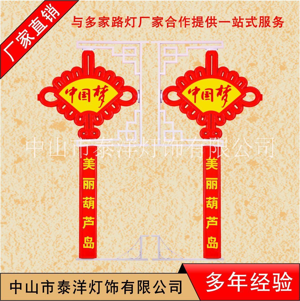 2米广告中国结扇形中国结