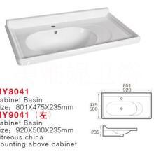 美雅妮卫浴陶瓷洗手盆,浴室柜中边盆,陶瓷中边盆,出口薄边盆批发