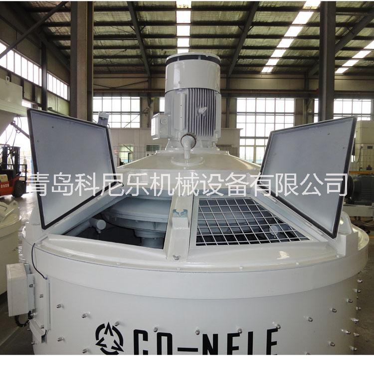 立轴行星式混凝土搅拌机点击青岛科尼乐机械设备有限公司