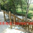 渭南仿木栏杆图片