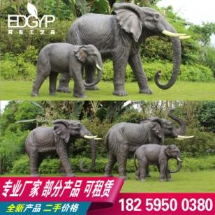 玻璃钢材质仿真大象雕塑摆件图片