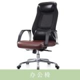 万向轮钢脚电脑椅办公椅高档大班椅老板椅可躺升降转办公椅子