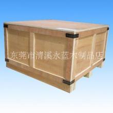 清溪木箱供应商,东莞清溪木箱,清溪木箱价格