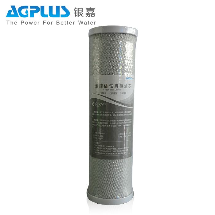 银嘉烧结活性炭棒滤芯10寸普通型
