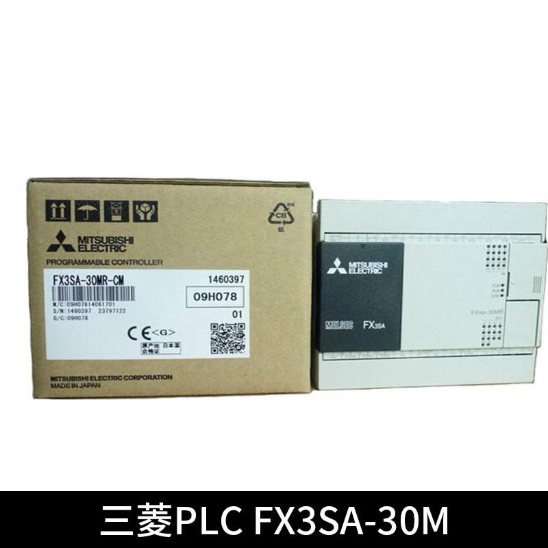 三菱PLC FX3SA-30M工控设备伺服电机微型可编程控制器