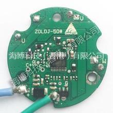 汽车水泵控制器 汽车水泵驱动方案 无刷汽车水泵控制器