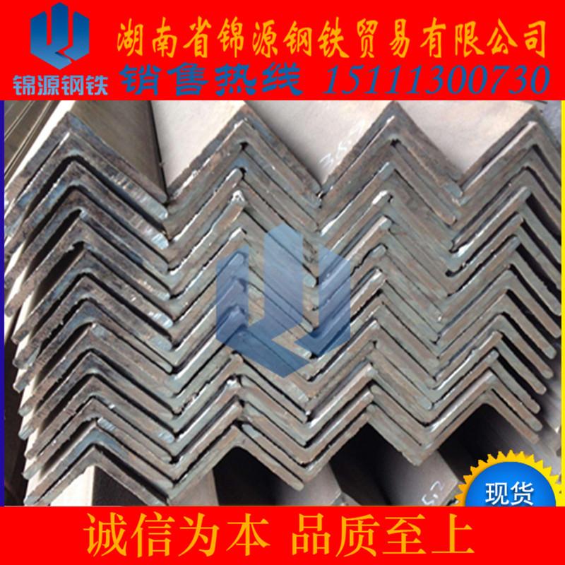 湖南角钢 镀锌角钢 Q235A 热轧角钢 唐钢