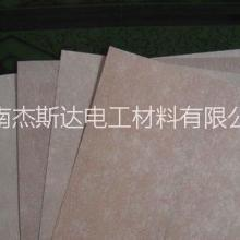 批发生产DMDF级DMD 青稞纸图片
