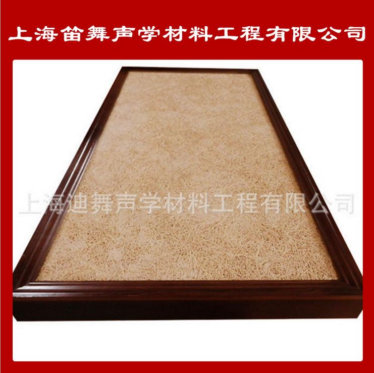厂家直销长方形聚酯纤维吸音板 防腐吸音箱 凹凸聚酯纤维吸音板