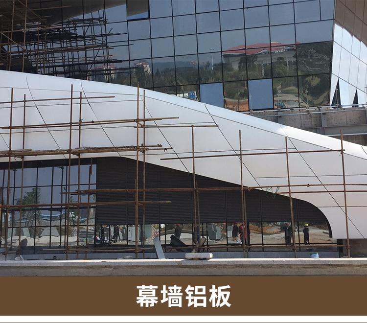 墙面装饰铝板批发价|墙面装饰铝板定制厂家|广东欧佰天花