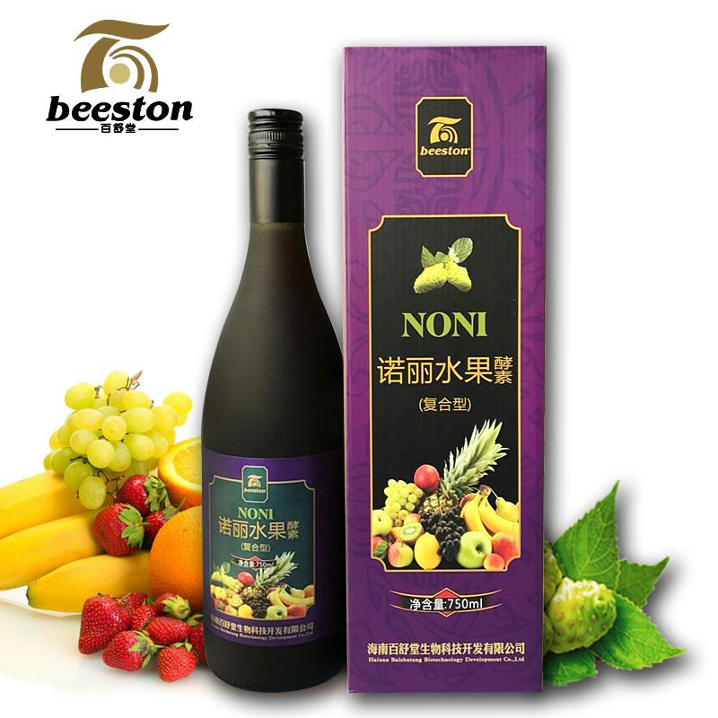 beeston复合型诺丽水果酵素合型诺丽水果酵素