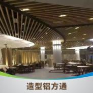广州异形铝方通哪家好图片