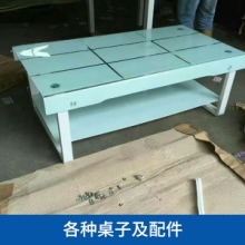 厂家直销供应家具五金 各种桌子及配件 价格优异 现货供应图片