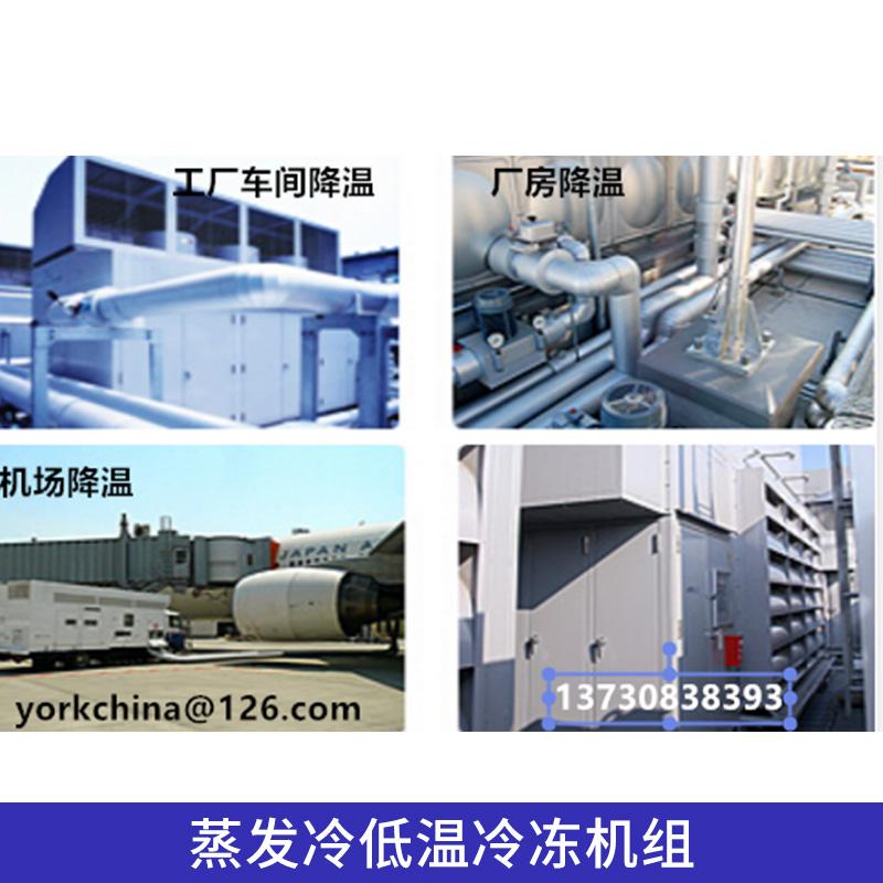 约克螺杆制冷机组图片/约克螺杆制冷机组样板图 (4)