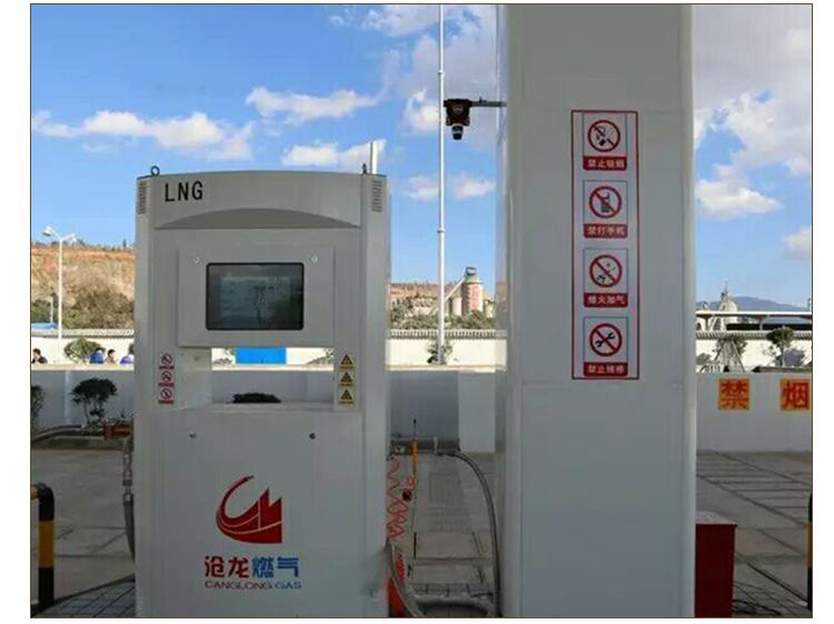 沧州加油站包柱铝圆角厂家|包柱铝圆角板价格|护角铝型材24米起批