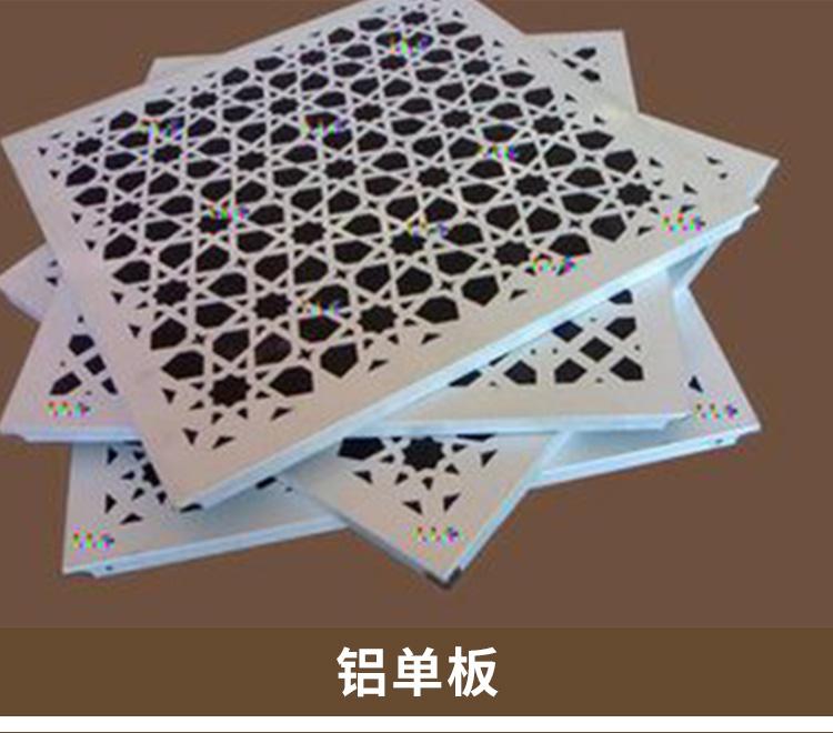 餐厅吊顶雕花铝板价格 山水画雕花铝单板定做 广东欧佰天花铝单板
