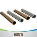 供应优质 大直径无缝 铝圆管 价格优异 厂家批发零售