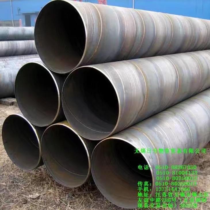 沧州螺旋焊管 螺旋焊管加工 螺旋焊管生产厂家 厚壁螺旋焊管厂家