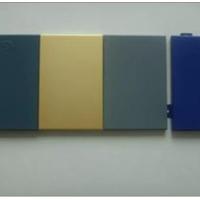 广东建筑幕墙铝板厂家|铝单板定做|双曲铝单板|氟碳铝单板