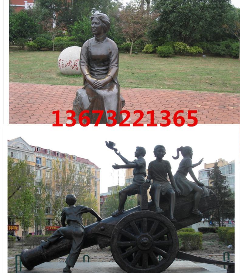 现代人物雕塑公园 现代人物雕塑公园摆件 现代人物雕塑公园摆件 园林广场创