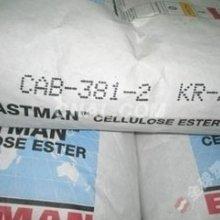 醋酸丁酸纤维素 381-2 醋酸丁酸纤维素价格 供应酸纤维素厂家 酸纤维素供应商 CAB381-2价格