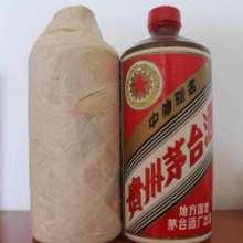 回收 北京回收 北京酒