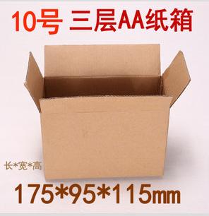 10号三层纸箱供应商  10号三层纸箱批发  10号三层纸箱采购网