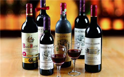 红酒如何进口到国内 红酒如何从香港清关到国内