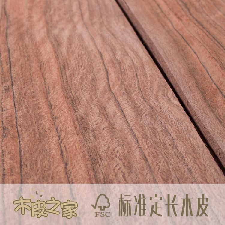 非洲老虎木天然木皮直纹AA级 家具饰面 胶合板贴皮 老虎木,天然木皮,规格木皮