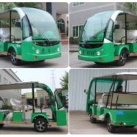 电动8座旅游观光车